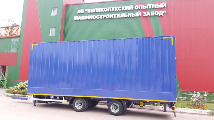 Прицеп грузовой цельнометаллический PZ-18S