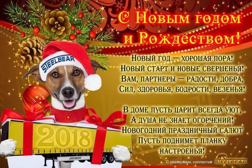 C наступающим Новым годом и Рождеством Христовым!