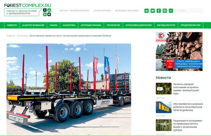 'Качественная перевозка леса с лесовозными прицепами и кониками Steelbear' на портале о лесозаготовке и деревообработке
